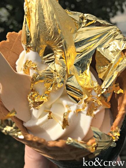 Gold Leaf Logo