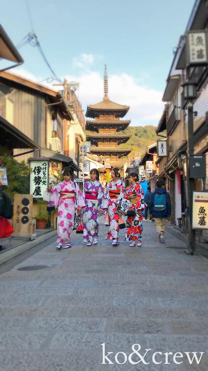 kimonogirlslogo